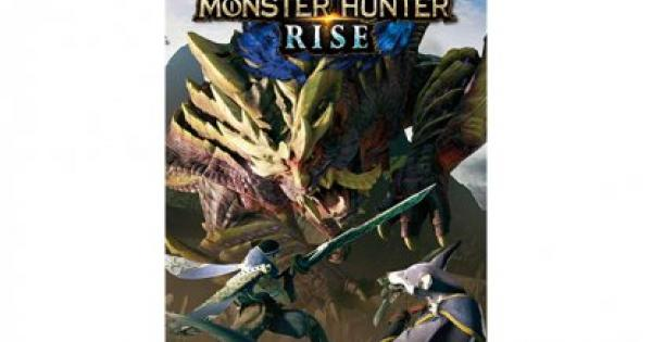 MONSTER HUNTER RISE | Magnamalo - New Info & Attack Patterns | MH Rise - GameWith