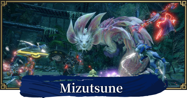MONSTER HUNTER RISE | Mizutsune - Weakness & Attack Patterns | MH Rise - GameWith