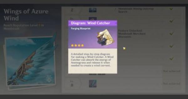 Wind Catcher Location & How To Farm   Genshin Impact - GameWith