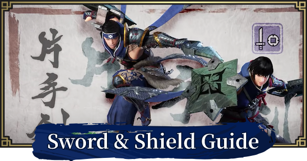 Sword And Shield (SNS) Guide - Combos & Control Changes | MONSTER HUNTER RISE - GameWith