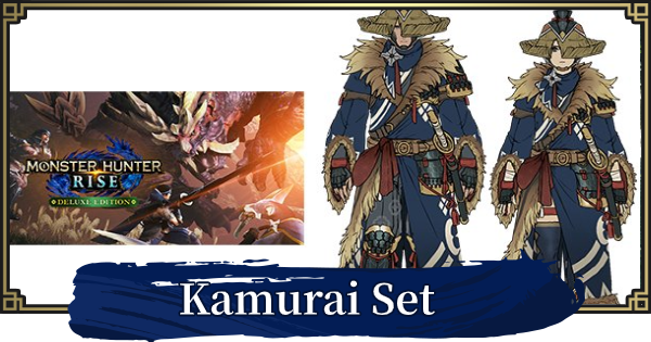 Kamurai Set - How To Get | MONSTER HUNTER RISE - GameWith