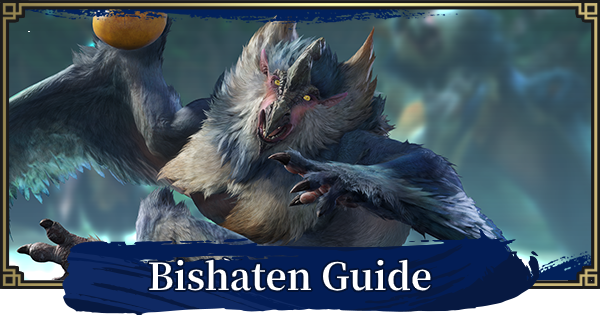 Bishaten Guide - Weakness & Obtainable Items For Armor | MONSTER HUNTER RISE - GameWith