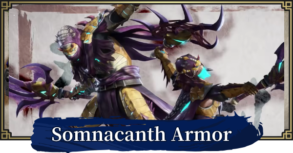 MONSTER HUNTER RISE | Somnacanth Armor & Weapons | MH Rise - GameWith