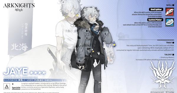 Arknights | Jaye - Operator Character Stats & Skills - GameWith