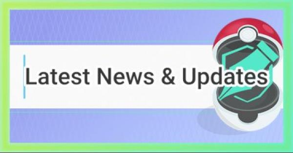 Pokemon Go | Latest News & Updates - GameWith
