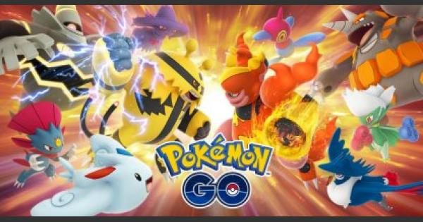 Pokemon Go   How To PVP Trainer Battle: Strategies & Guide