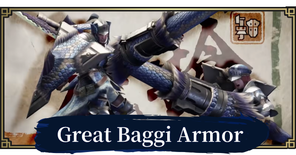 MONSTER HUNTER RISE | Great Baggi Armor & Weapons | MH Rise - GameWith