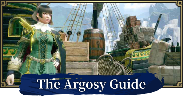 MONSTER HUNTER RISE | Argosy - Item List & How To Unlock | MH Rise - GameWith