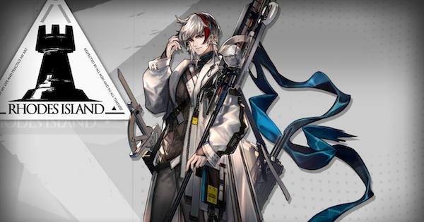 Arknights | Elysium - Operator Character Stats & Skills - GameWith