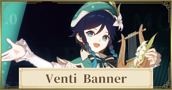 Venti Banner - Return & Release Date