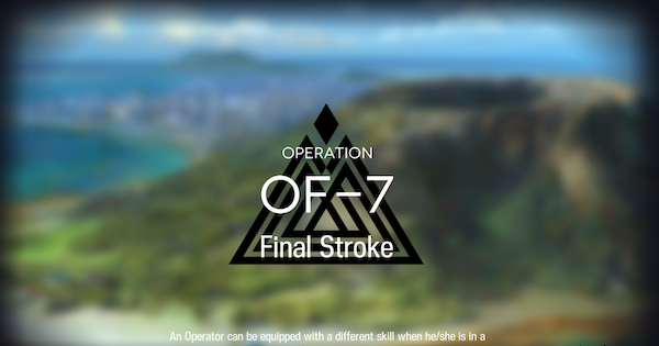 Arknights | OF-7 Final Stroke - Event Mission Guide - GameWith