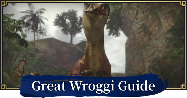MH Rise | Great Wroggi Guide - Weakness & Obtainable Items | MONSTER HUNTER RISE (MHR) - GameWith