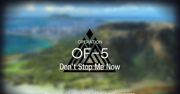 Arknights | OF-5 Don't Stop Me Now - Event Mission Guide - GameWith