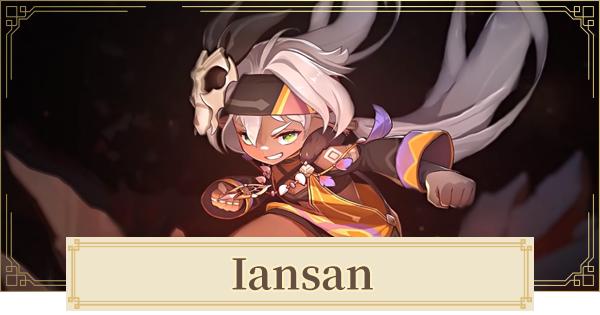 Iansan - Element & Weapon | Genshin Impact - GameWith