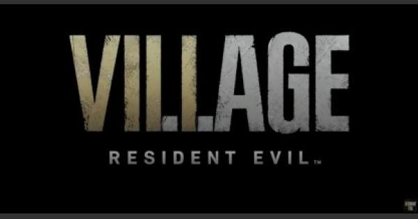 Resident Evil Re:Verse - How To Apply For Beta | Resident Evil Village (RE8) - GameWith
