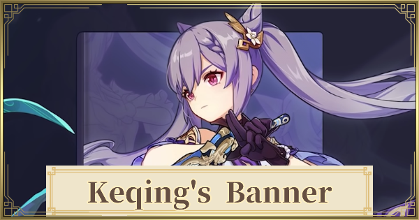 Genshin Impact | Banner For Keqing (Dance of Lanterns) - Featured Characters & Should You Pull? - GameWith