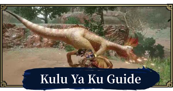 MONSTER HUNTER RISE | Kulu Ya Ku Guide - Weakness & How To Beat | MH Rise - GameWith