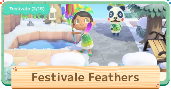 ACNH | Feathers - How To Get | Animal Crossing - GameWith