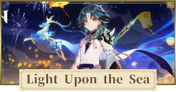 Light Upon the Sea Quest Guide & How To Unlock | Genshin Impact - GameWith