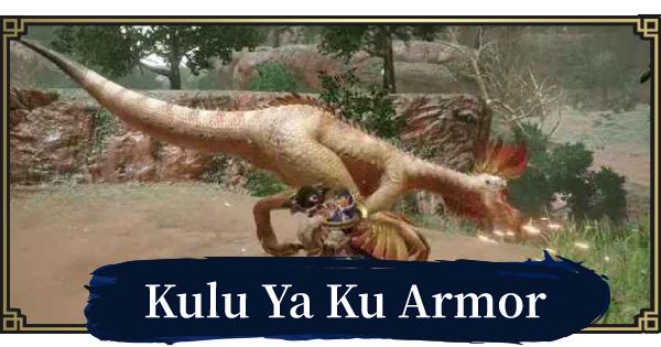 MONSTER HUNTER RISE   Kulu Ya Ku Armor & Weapons   MH Rise - GameWith