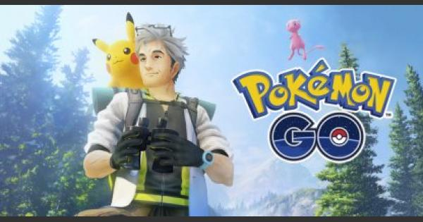 Pokemon Go | What are Special Research? - Tips & Guide