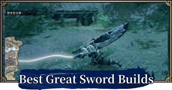 Greatsword Build - Best Armor & Skills