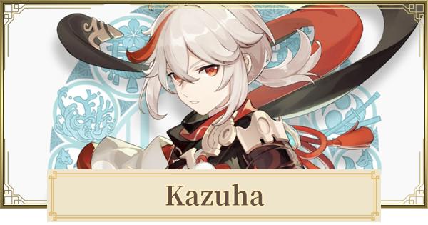 Kazuha - Will Kazuha Be Playable? | Genshin Impact - GameWith