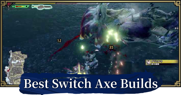 Switch Axe Build - Best Armor & Skills