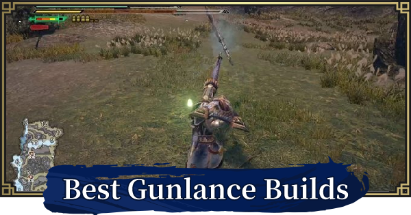 MH Rise | Gunlance Build - Best Armor & Skills | MONSTER HUNTER RISE (MHR) - GameWith