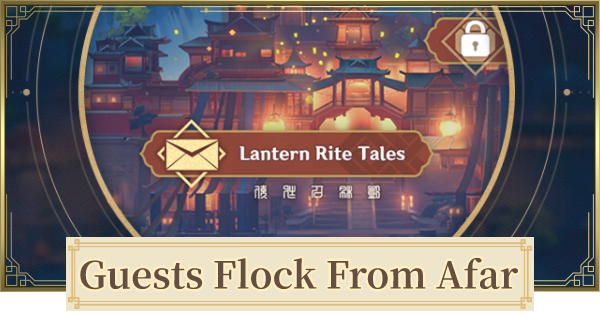 Guests Flock From Afar - How To Unlock | Genshin Impact - GameWith