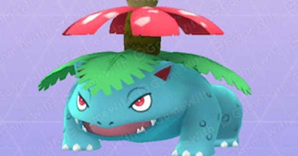 Pokemon Go | Venusaur - Stats, Best Moveset & Max CP