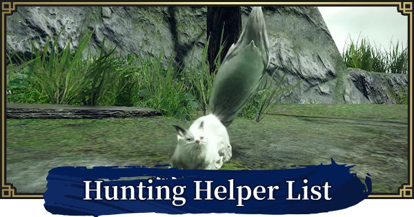 MH Rise   Hunting Helper Endemic Life List   MONSTER HUNTER RISE (MHR) - GameWith