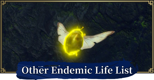 MH Rise | Other Endemic Life List | MONSTER HUNTER RISE (MHR) - GameWith