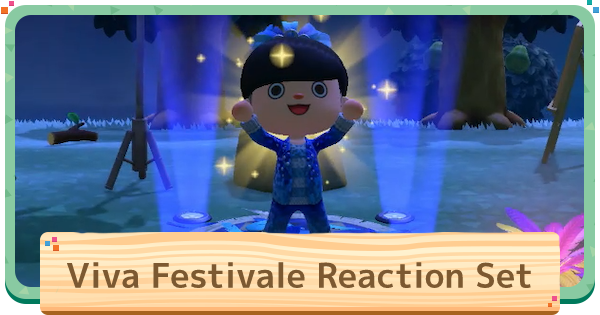 ACNH | Viva Festivale Reaction Set - How To Get | Animal Crossing - GameWith