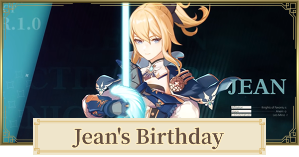 Jean Birthday - Date & Mail Rewards | Genshin Impact - GameWith