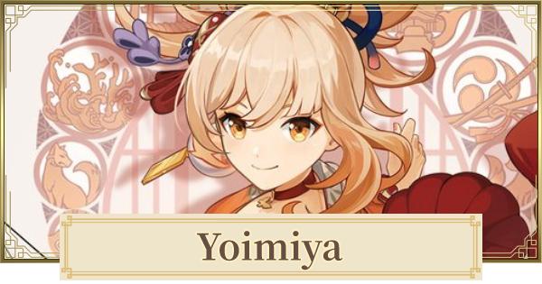 Yoimiya - Element & Weapon | Genshin Impact - GameWith