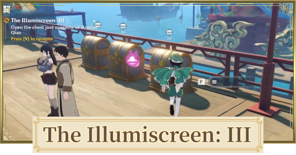 The Illumiscreen: III (3) Lantern Rite Tales Quest Guide | Genshin Impact - GameWith