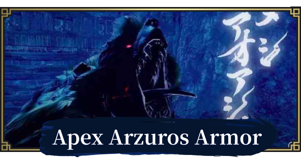 MH Rise | Apex Arzuros Armor & Weapons | MONSTER HUNTER RISE (MHR) - GameWith