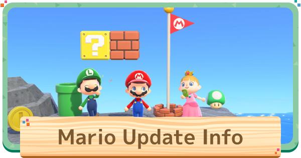 Mario Update (February 25) Release Date