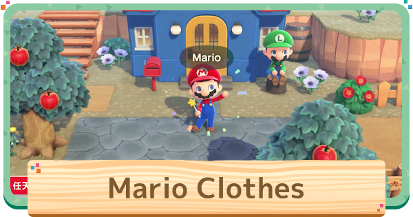 Mario Clothes - List & How To Get