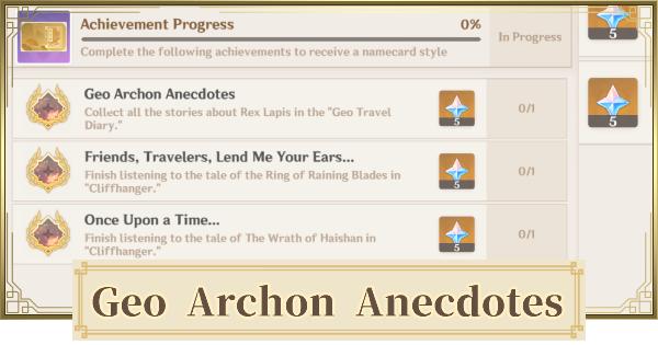 Geo Archon Anecdotes - Achievement Guide | Genshin Impact - GameWith