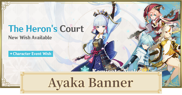 Ayaka Banner - Release Date & Featured Characters