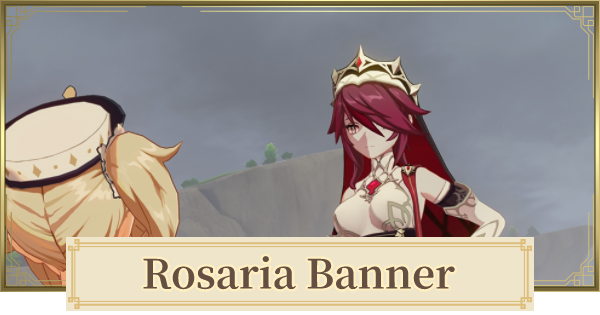 Rosaria Banner - Release Date & Featured Characters   Genshin Impact - GameWith