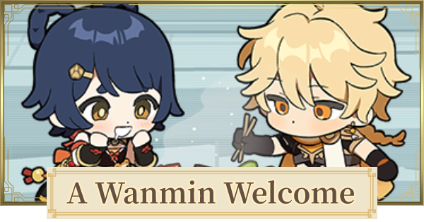 A Wanmin Welcome Web Event Guide - Release Date & Rewards | Genshin Impact - GameWith