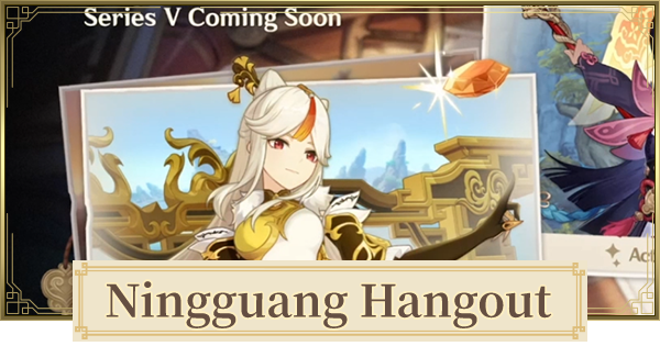 Ningguang's hangout Event Guide - All Branches & Endings | Genshin Impact - GameWith