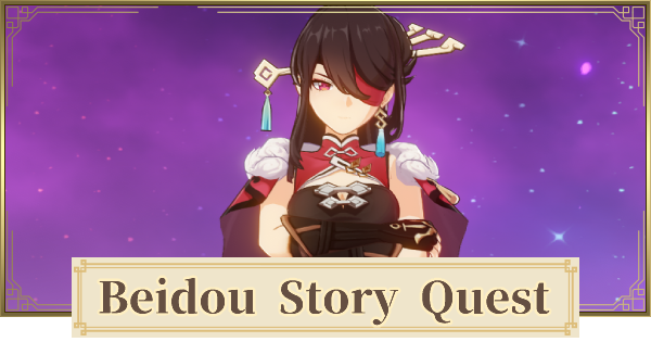 Beidou Story Quest Walkthrough - All Branches & Endings | Genshin Impact - GameWith