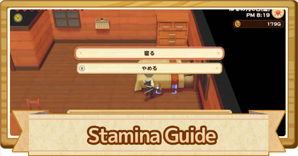 Increase Stamina - How To Recover & Food | Story of Seasons Pioneers of Olive Town (SoS PoOT) - GameWith