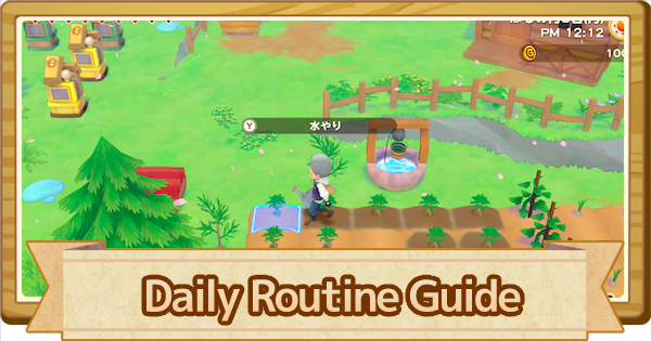 Daily Routine - What To Do Everyday | Story of Seasons Pioneers of Olive Town (SoS PoOT) - GameWith