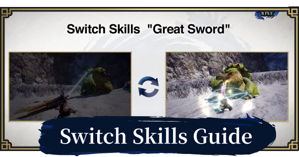 Switch Skills - How To Unlock & List | MONSTER HUNTER RISE - GameWith