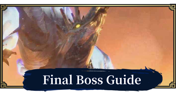 Final Boss Guide - Amatsu Look-Alike | MONSTER HUNTER RISE - GameWith